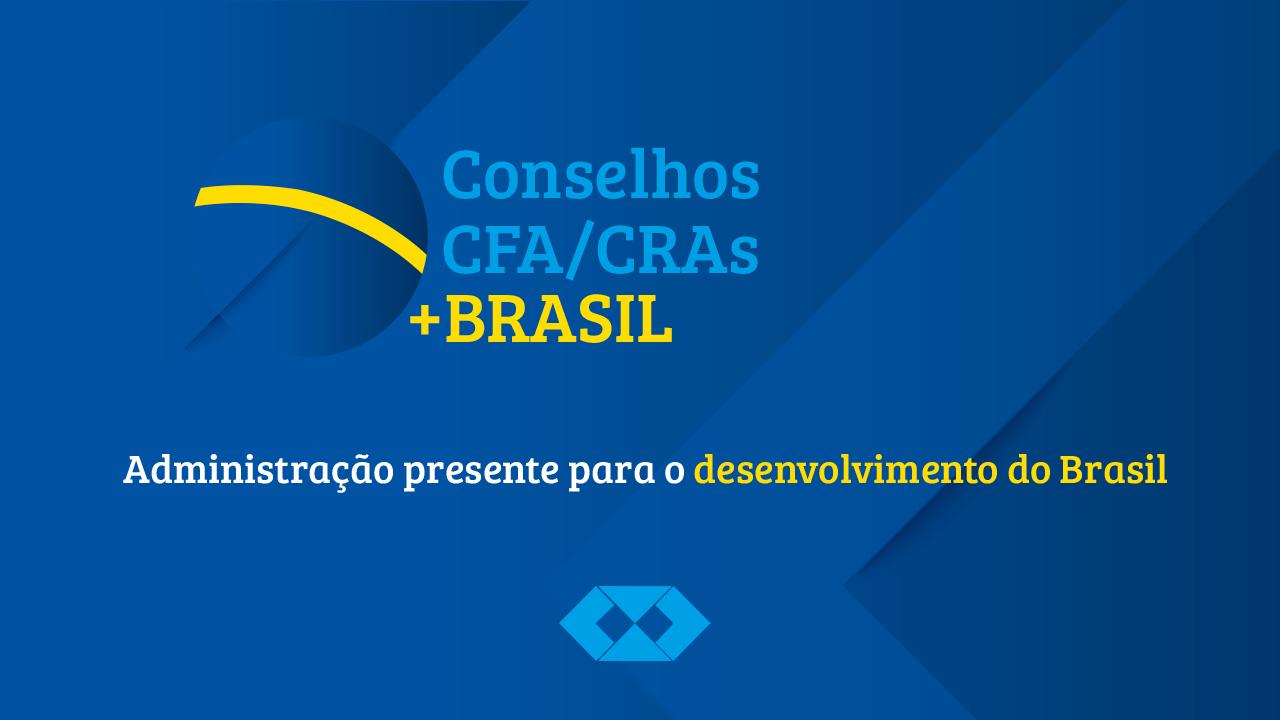 Administração presente para o desenvolvimento do Brasil
