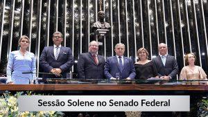Senado Federal celebra 54 anos da Administração