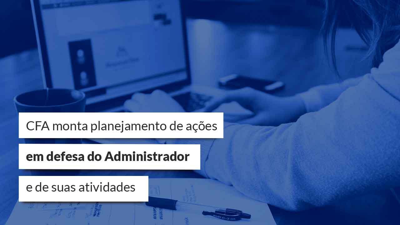You are currently viewing Trabalhos visam o fortalecimento das profissões regulamentadas
