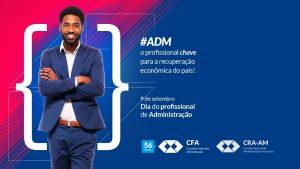 Read more about the article Campanha busca reconhecer o papel do profissional de Administração na economia