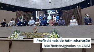 Read more about the article Homenagens foram realizadas durante Solenidade Especial em homenagem ao Dia do Profissional de Administração